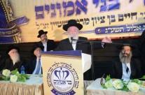 הגאון ר' יצחק זילברשטיין נואם בכנס