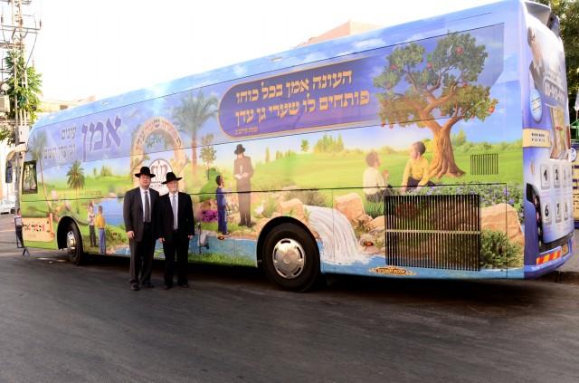 """יו""""ר הארגון עם אוטובוס האמנים"""