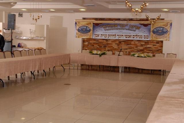 אולם הכינוס