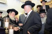 """עם האדמור מתולדות אברהם יצחק שליט""""א"""