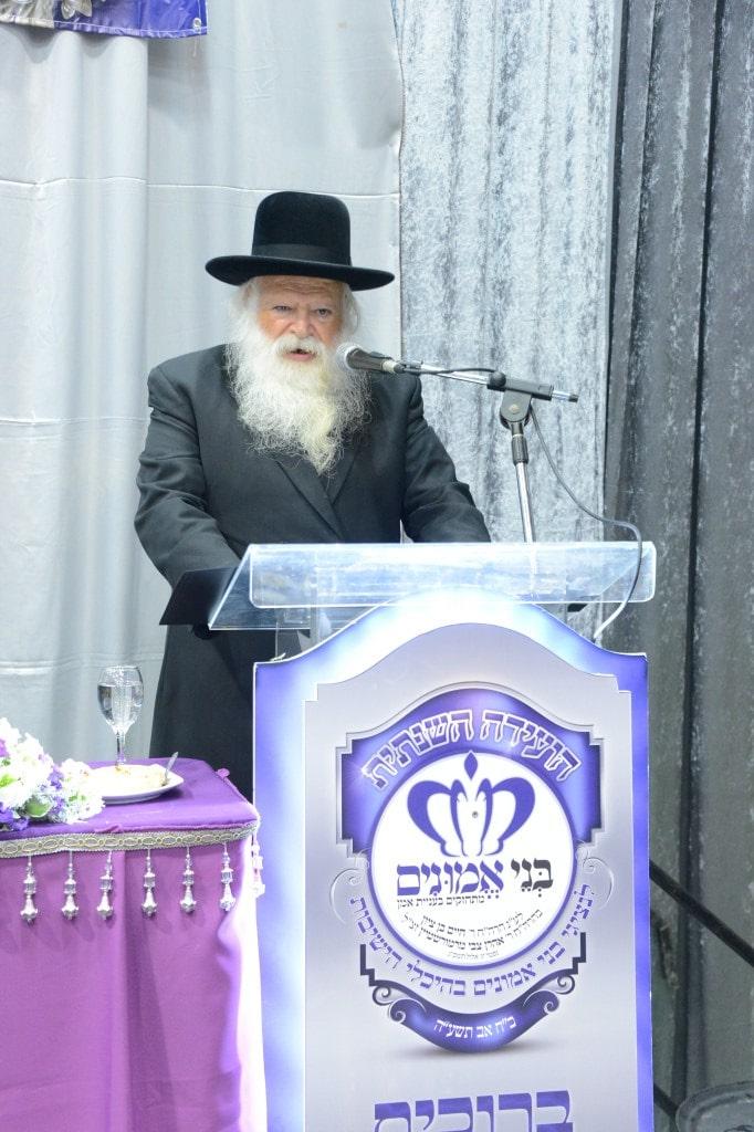הגאון רבי שמואל יעקב בורנשטיין ר''י קרית מלך נושא דברים