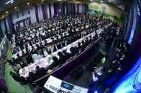 מאות הנציגים בועידה