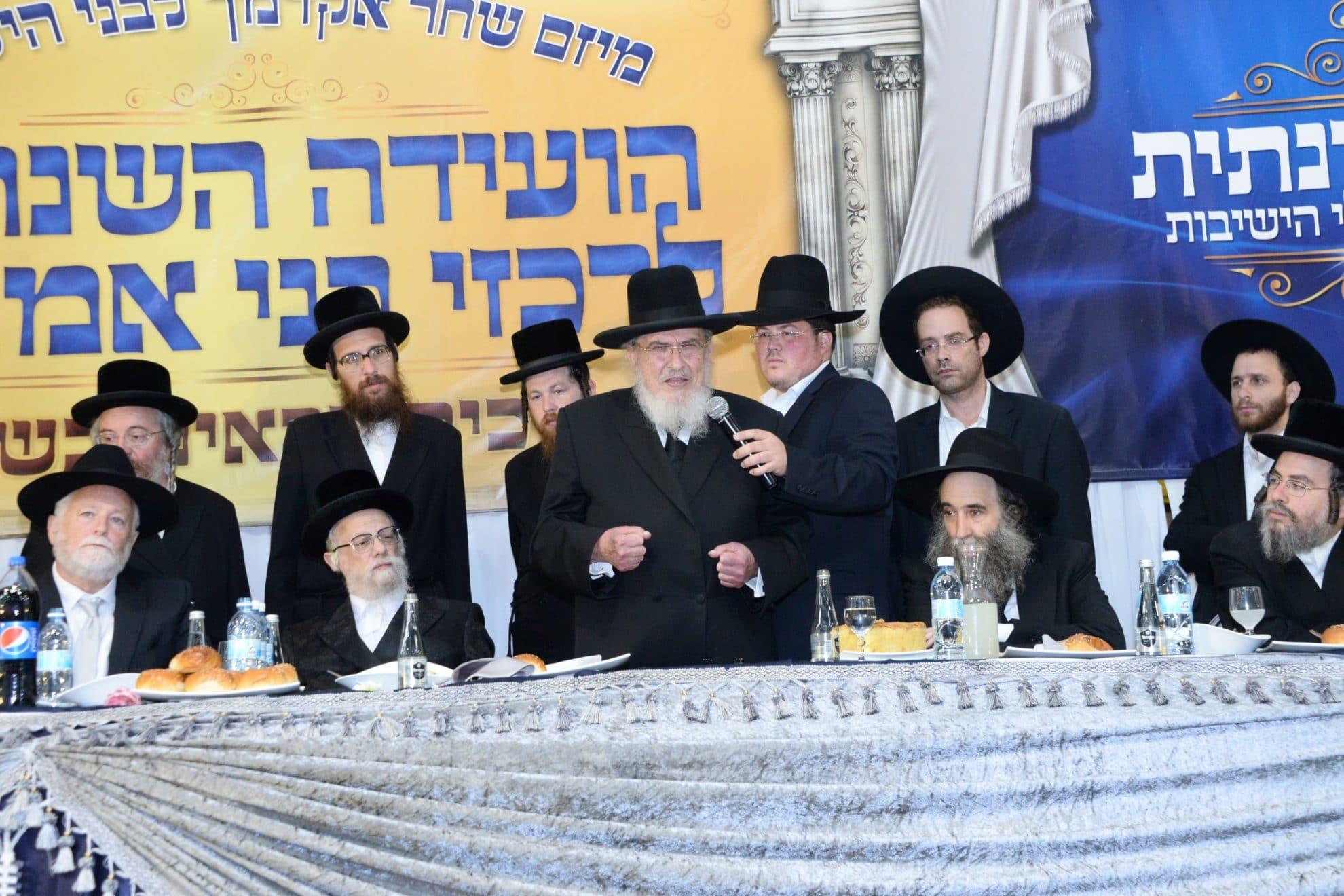 הגאון רבי ברוך מרדכי אזרחי ר''י עטרת ישראל נושא דברים