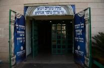 שער הכניסה לאולם