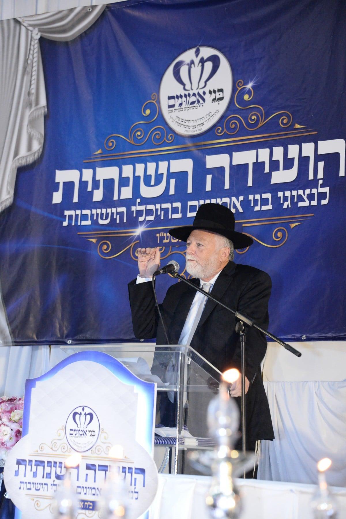 """יו""""ר בני אמונים הרב יעקב דב מרמורשטיין נושא דברים"""